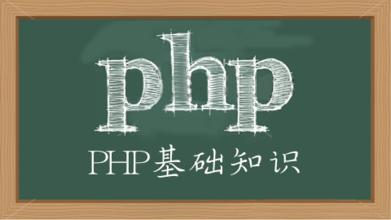 PHP trait 特性在 Laravel 中的使用个人心得
